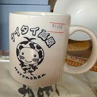 ほろんちゃんマグカップ